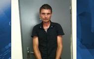 В России воевавший за ЛНР мужчина получил пожизненный срок