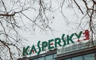 В США ограничили использование продуктов Лаборатории Касперского