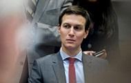 Зять Трампа отверг обвинения в сговоре с РФ