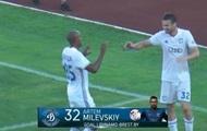 Милевский стал героем встречи Динамо в чемпионате Беларуси