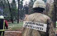 Поджог маловероятен. Названы причины крупного пожара в ресторане Киева
