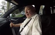 Поездку 97-летнего дедушки в Tesla сняли на видео