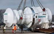 СМИ раскрыли схему поставок турбин Siemens в Крым