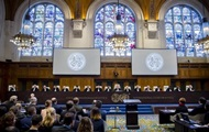 Суд в Гааге начал рассматривать иск Нафтогаза к России