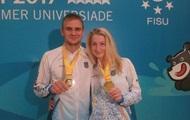 Украинцы завоевали очередное золото Универсиады