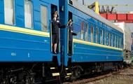 Укрзализныця запустит дополнительные поезда ко Дню Независимости