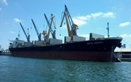 В Ираке столкнулись два судна: есть жертвы