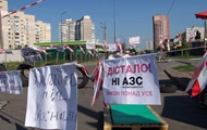 В Киеве протестующие снова перекрыли дорогу