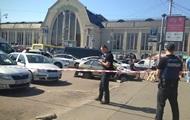 В Киеве возле вокзала произошла стрельба, есть раненые