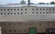 В киевском СИЗО умер психически больной заключенный