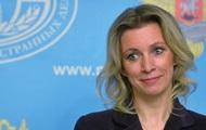 В РФ усложнение выдачи виз США назвали пакостью