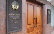 Беларусь обвинила Украину в нарушении воздушного пространства