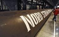 Газопровод Северный поток остановлен на ремонт