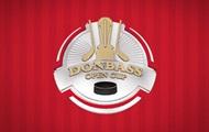 ХК Донбасс – победитель Donbass Open Cup-2017