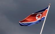 КНДР может провести испытание водородной бомбы