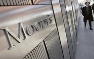 Moody's повысило рейтинги двух украинских городов