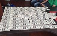 На Киевщине чиновника ГФС задержали на взятке в $20 тысяч
