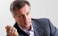 Наливайченко вызывают на допрос по делу о