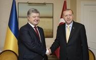 Порошенко и Эрдоган обсудили партнерство