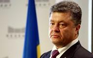 Порошенко: США поддержали Киев по миротворцам
