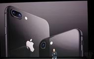 Презентованы официально iPhone 8 и iPhone 8 Plus