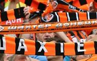 В Харькове стартует продажа билетов на матч Шахтер – Наполи