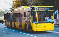 В Киеве из-за прорыва трубы изменили маршруты троллейбусов