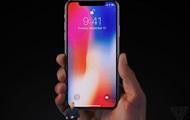 Apple отгрузила рекордно низкую партию iPhone X