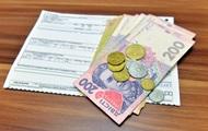 Данилюк рассказал, когда Кабмин займется монетизацией субсидий