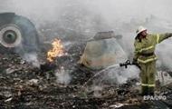 Дело MH17: СБУ вызывает на допрос пятерых россиян
