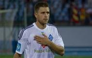 Динамо в дополнительное время добыло путевку в 1/4 финала Кубка Украины