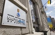ЕБРР предложил кандидатов в набсовет Нафтогаза