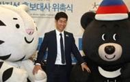 Экс-игрок МЮ начнет эстафету Олимпийского огня перед Играми-2018