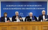 ЕСПЧ обязал Россию выплатить 285 тысяч евро семьям погибших в Чечне