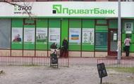 ГФС проверит Укртатанафту по делу о хищениях в ПриватБанке