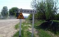 Количество отравивших на свадьбе в Винницкой области выросло до 30