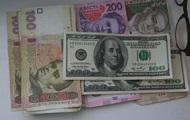 Курс валют от НБУ на 20 октября