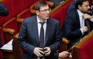 Луценко: Антикоррупционный суд появится через полтора года