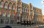 Международные резервы Украины достигли $18,6 млрд