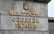 Минобороны просит на безопасность складов выделить 100 млн гривен