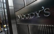Moody's: Украинские банки выходят из кризиса