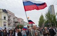 Опрос: Украинцы и россияне негативно относятся друг к другу