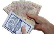Ощадбанк должен более 100 млрд украинским вкладчикам Сбербанка СССР