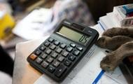 Пенсионный фонд: перерасчет пенсий займет 2-3 дня