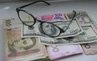 Платежный баланс Украины свели с профицитом