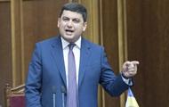 Премьер пообещал посадить и.о.главы Госгеокадастра