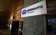 Прибыль Укрнафты выросла в 2,6 раза