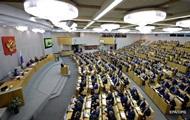 Россия прорабатывает ответ на санкции США
