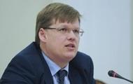 Розенко оценил стоимость переписи населения в 2 млрд гривен