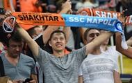 Шахтер – Фейеноорд: студенческие билеты по 50 гривен на матч в Харькове